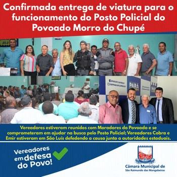 Confirmada entrega de viatura para funcionamento do Posto Policial do Povoado Morro do Chupé