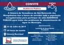 Audiência Pública sobre problemas no abastecimento de água de Mangabeiras será realizada no dia 1° de julho
