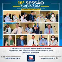 Confira resumo da 18° Sessão Ordinária (23/08)