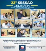 Confira resumo da 22° Sessão Ordinária (27/09)